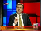 Moeed Pirzada Shows How VIPs Cross The Airport Security