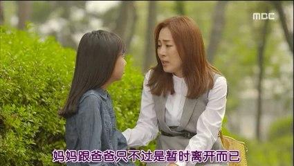 媽媽 第20集 Mama Ep20 Part 2