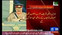 Army Chief Gen. Raheel Sharif in North Waziristan to celebrate Eid with Operation Zarb-e-Azb troops.