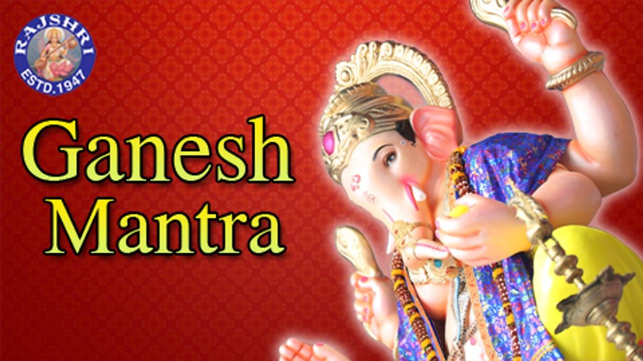 Gajananam (Ganesha Shloka) - Lord Ganesh Mantra With Lyrics