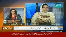 Faisla Awam Ka (Eid Ai Qurbani Lai...Magar Kis Kay Liye) - 6th October 2014