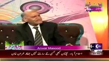 Khabar Roze Ki (Eid Special Transmission) – 6th October 2014