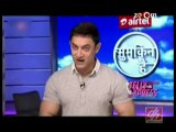 Satyamev Jayate Season 3 - 7th October 2014 Aamir Khan back with 'Satyamev Jayate 3' www.apnicommunity.com