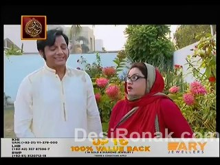 BulBulay - Eid Special Episode 317 - October 7, 2014 - Part 2
