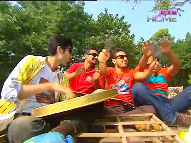 Baadlon K paar Ham Chalay ~ Title Song of BanJaRay
