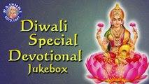 #Diwali Special || Shri Lakshmi Kuber Mantra With Lyrics || Rajalakshmee Sanjay || Sanskrit