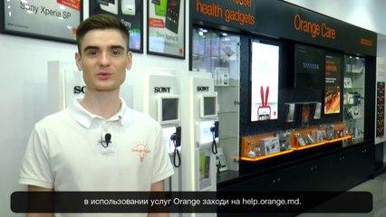 мой счет Orange Абонемент