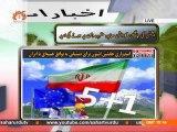 ٰاخبارات کا جائزہ | Newspapers Review | american terrorism in Qubani - Sahar TV