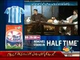 Pakistan Aaj Raat - 8th October 2014