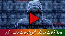 PPP website hacked by Indian Hackers