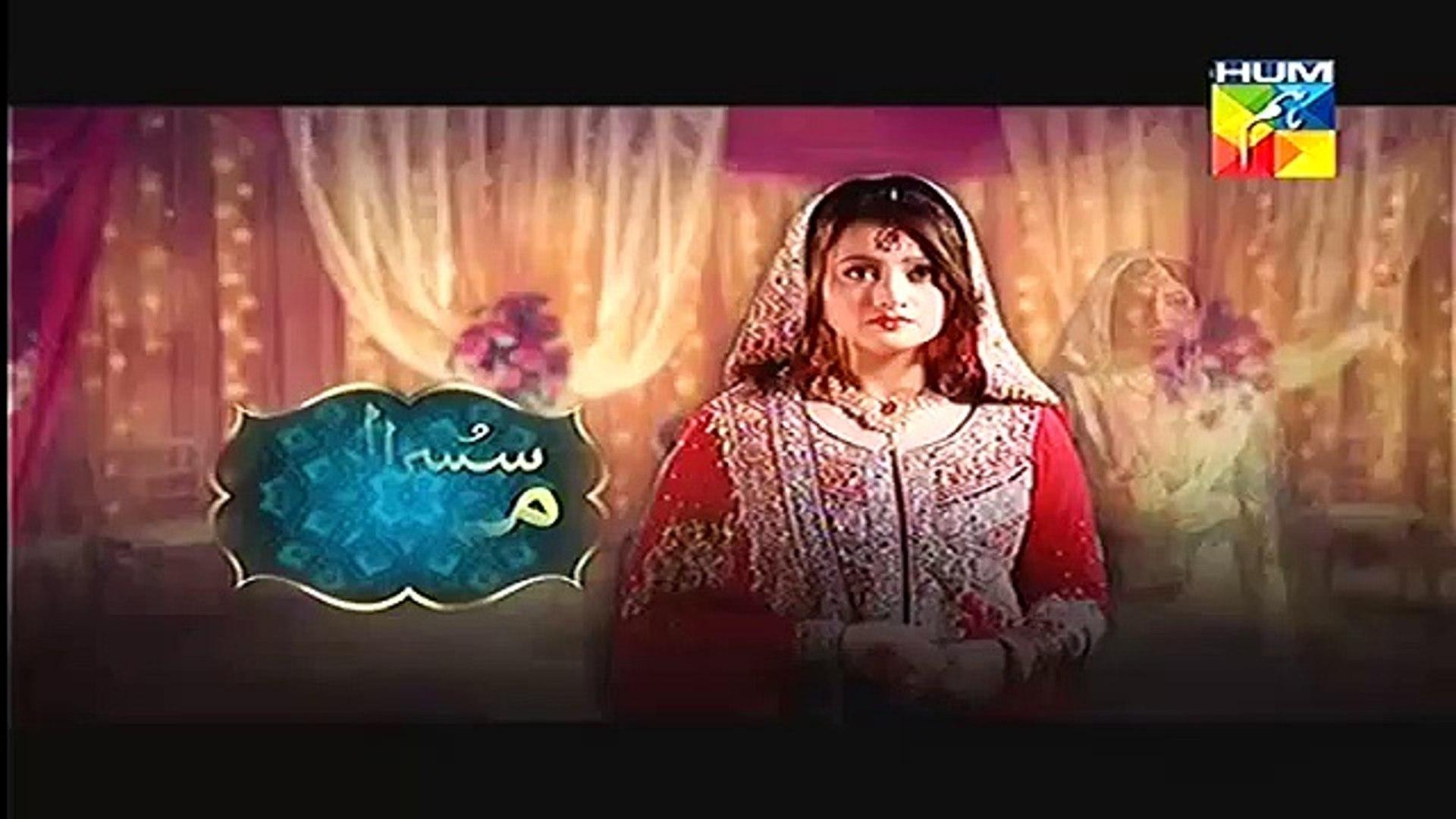 Susral Mera Last Episode Full HUM TV Drama