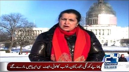 Nasim Zehra at 9:30 - 19th February 2015