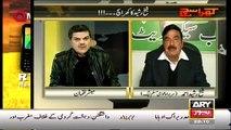 Khara Sach 19 February 2015 - Ary News With Mubashir Lucman