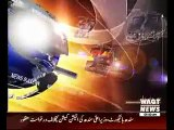 Waqtnews Headlines 09:00 AM 20 February 2015