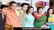 Nikhil-Anmol Ki Muh Boli Shaadi!! - Muh Boli Shaadi - 20th Feb 2015