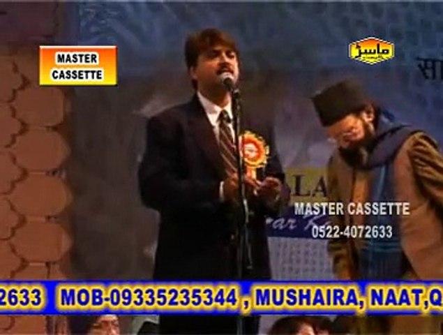 """Bekal Utsahi Part_2""""Best MUSHAIRA Program In India"""""""