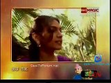 Raavi Aur Magic Mobile 20th February 2015 Video Watch Online pt1