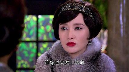 千金女賊 第43集 Lady and Liar Ep 43