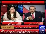 Hitler Record Broken By Shahbaz Sharif and Check Out More Records of PMLNbabaraw