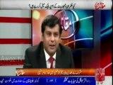 Arshad Sharif & Amir Mateen funny comments on PM Nawaz Sharif's picture with COAS Raheel Sharif