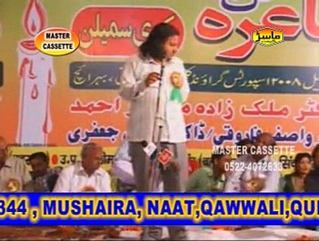 Betab Hillori {Superhit Mushaira Program In 2015}