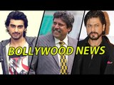 Arjun Kapoor To Play Kapil Dev On Screen | Bollywood Gossips | 20th Feb 2015