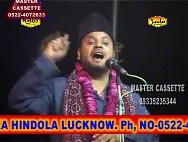 लेटेस्ट इस्लामिक विडियो.........Meesam Gopalpuri Part_2