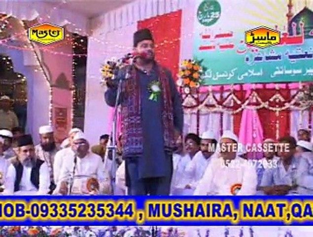 """""""Always Hit Mushaira Video 2015"""" Meesam Gopalpuri Part_1"""