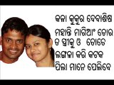 CHENNAI-INDIAN CRICKETER-WIFE-RITIMUKTA MOHANTY-DEBASISH MOHANTY-COACH ODISHA RANJI-ORISSA-DEBASIS-FORMER BOWLER-MARRIED-W~