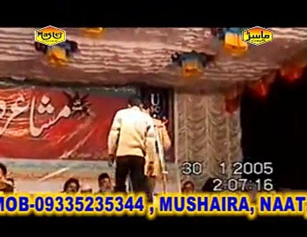 "Kunwar Javed Part_2 ""Best MUSHAIRA Program In India"""