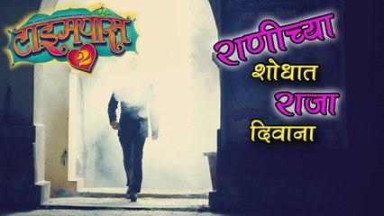 TimePass 2 - Story LEAKED! - Ravi Jadhav, Ketaki Mategaonkar, Prathamesh - Marathi Movie