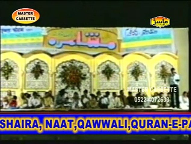 "Kunwar Javed Part_1 ""Hit Mushaira Video In 2015"""