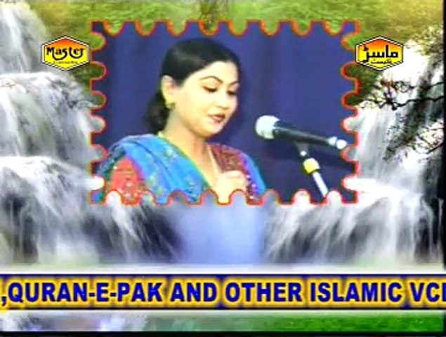 Rehana Shahine Part_2 (Superhit Mushaira Video)