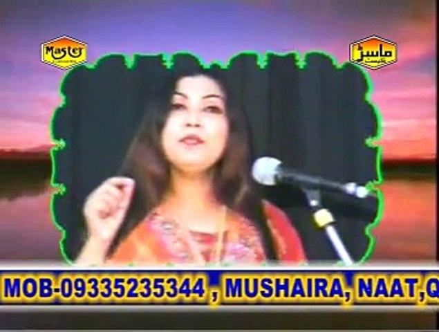 """Rehana Shahine Part_5 """"Best MUSHAIRA Program In India"""""""