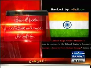 Lahore High Court Website HACKED by Indian hackers