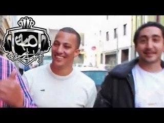 Eko Fresh, Farid Bang & Summer Cem - Wie kauft man eine CD? feat. Thomas Stein