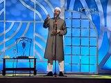 Quran Aur Jadeed Science - Dr. Zakir Naik