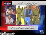 There Is No Difference Between Military Rule And Nawaz Government - Rauf Klasra