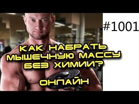 Дека Дураболин Ивантеевка