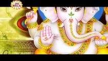 Latest Ganesh Ji Bhajan 2014 - Tenu Manawan Aaiya Mera Ganpat Pyariya