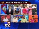 Assembly elections : Maharashtra, Haryana vote, Whose magic work ?, Pt 5 - Tv9 Gujarati