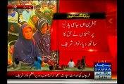 Those Claiming To Make Naya Pakistan Should First Make Naya KPK:- PM Nawaz Sharif