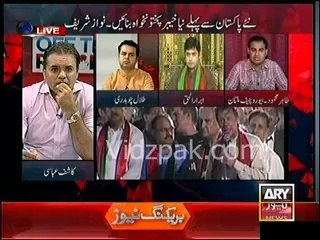 Javaid Hashmi's position is weak in NA-149 By Election :- ARY Multan Burea Chief Talha Mehmood