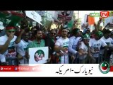 Insaf News Bulletin - 14th Oct, 2014 - Pakistan Tehreek-e-Insaf