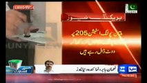 Voting irregularities at NA-149 Polling Stations- Dogar's supporters showing votes before casting it