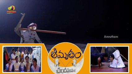 Amrutham Chandamama Lo Scenes -  Srinivas Avasarala, Harish Koyalagundla Funny Fighting