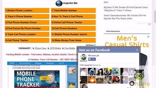 Check Sims Information Online Urdu Tutorial - video dailymotion