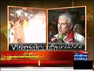 Rabbit ate the Lion today in Multan By Election :- Shah Mehmood Qureshi Media talk after Dogar's win