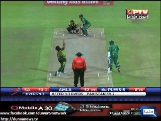 Shahid Afridi's Cricket Is Over:- Ijaz Butt