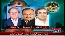 Mazrat Kay Sath (16th October 2014) VIP Culture Pakistan Ko Le Dooby Ga-Transparency International
